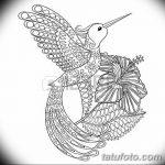 фото Эскизы тату оберегов от 17.02.2018 №111 - Sketches of tattoo amulets - tatufoto.com