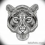 фото Эскизы тату оберегов от 17.02.2018 №112 - Sketches of tattoo amulets - tatufoto.com