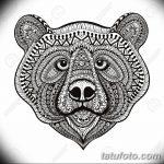фото Эскизы тату оберегов от 17.02.2018 №113 - Sketches of tattoo amulets - tatufoto.com