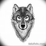 фото Эскизы тату оберегов от 17.02.2018 №117 - Sketches of tattoo amulets - tatufoto.com