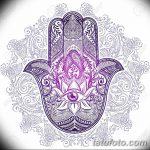 фото Эскизы тату оберегов от 17.02.2018 №120 - Sketches of tattoo amulets - tatufoto.com