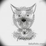 фото Эскизы тату оберегов от 17.02.2018 №137 - Sketches of tattoo amulets - tatufoto.com
