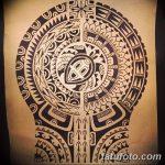 фото Эскизы тату оберегов от 17.02.2018 №144 - Sketches of tattoo amulets - tatufoto.com