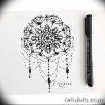 фото Эскизы тату оберегов от 17.02.2018 №187 - Sketches of tattoo amulets - tatufoto.com
