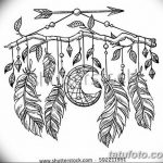 фото Эскизы тату оберегов от 17.02.2018 №213 - Sketches of tattoo amulets - tatufoto.com
