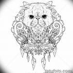 фото Эскизы тату оберегов от 17.02.2018 №217 - Sketches of tattoo amulets - tatufoto.com