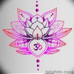 фото Эскизы тату оберегов от 17.02.2018 №233 - Sketches of tattoo amulets - tatufoto.com