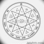 фото Эскизы тату оберегов от 17.02.2018 №235 - Sketches of tattoo amulets - tatufoto.com