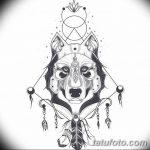 фото Эскизы тату оберегов от 17.02.2018 №268 - Sketches of tattoo amulets - tatufoto.com