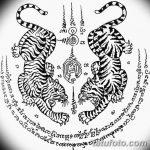 фото Эскизы тату оберегов от 17.02.2018 №269 - Sketches of tattoo amulets - tatufoto.com