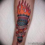 фото рисунок тату факел от 07.02.2018 №119 - torch tattoo - tatufoto.com