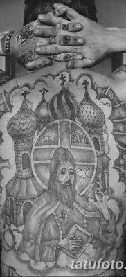фото тату купола церкви от 19.02.2018 №005 – church dome tattoo – tatufoto.com