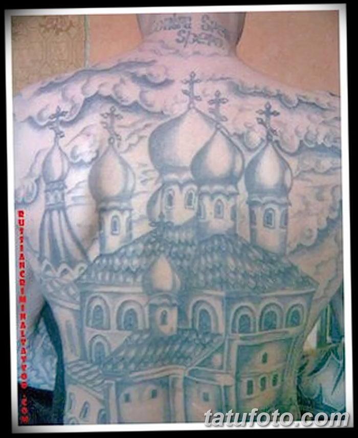 Фото татуировок купола на спине смотреть музыка
