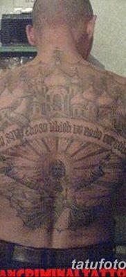 фото тату купола церкви от 19.02.2018 №023 – church dome tattoo – tatufoto.com