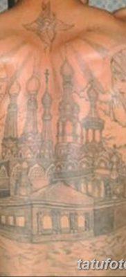 фото тату купола церкви от 19.02.2018 №028 – church dome tattoo – tatufoto.com
