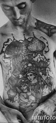 фото тату купола церкви от 19.02.2018 №032 – church dome tattoo – tatufoto.com