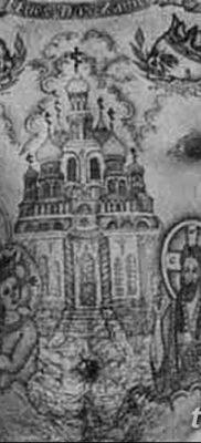 фото тату купола церкви от 19.02.2018 №035 – church dome tattoo – tatufoto.com