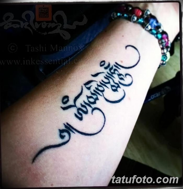 фото тату мантры от 07.02.2018 №037 - mantra tattoo - tatufoto.com