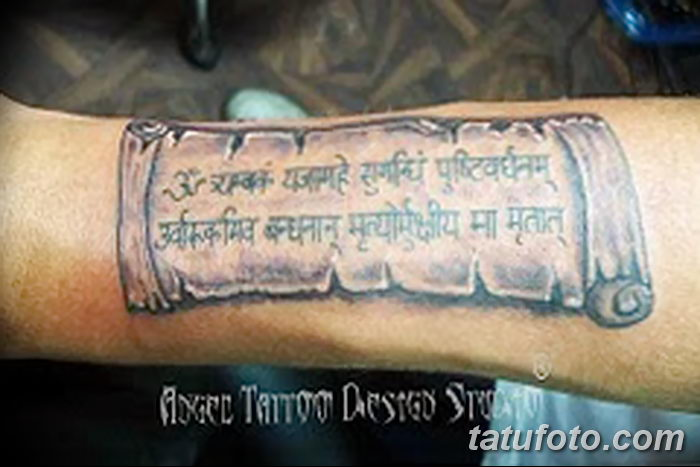 фото тату мантры от 07.02.2018 №039 - mantra tattoo - tatufoto.com