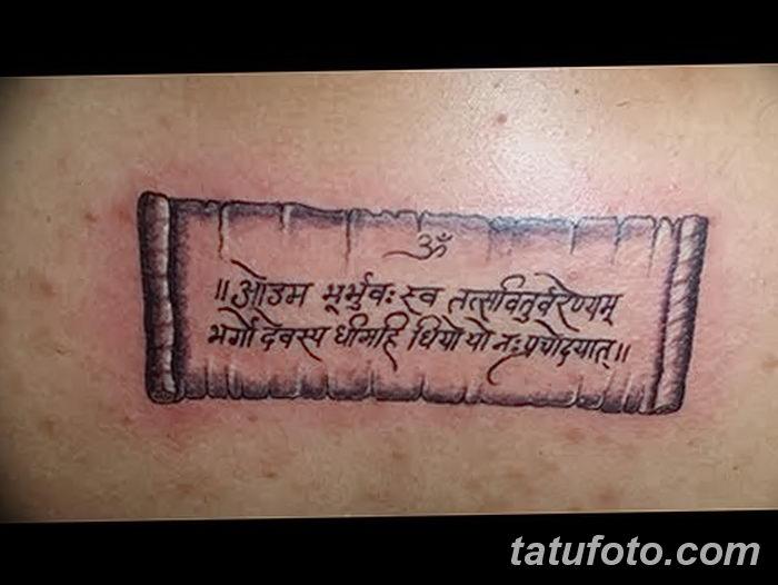 фото тату мантры от 07.02.2018 №071 - mantra tattoo - tatufoto.com