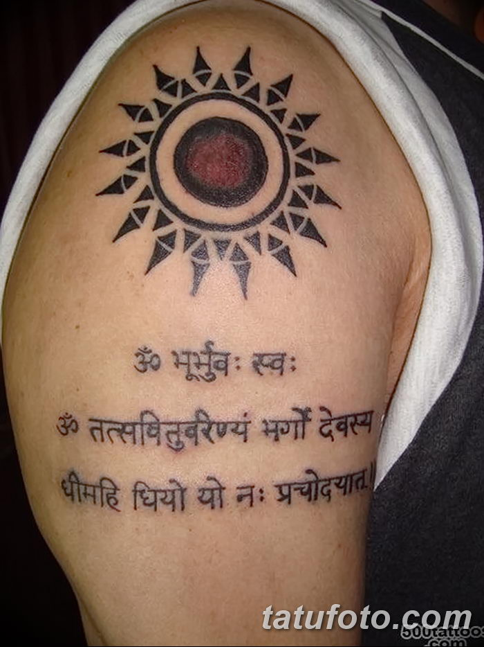 фото тату мантры от 07.02.2018 №103 - mantra tattoo - tatufoto.com