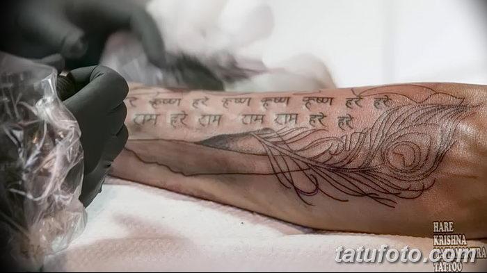 фото тату мантры от 07.02.2018 №109 - mantra tattoo - tatufoto.com