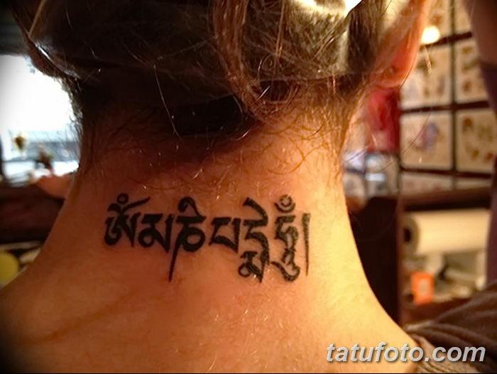 фото тату мантры от 07.02.2018 №121 - mantra tattoo - tatufoto.com