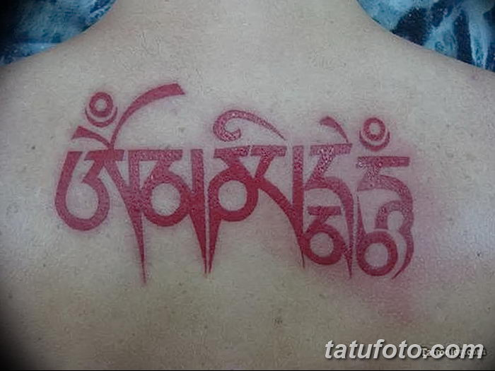 фото тату мантры от 07.02.2018 №127 - mantra tattoo - tatufoto.com
