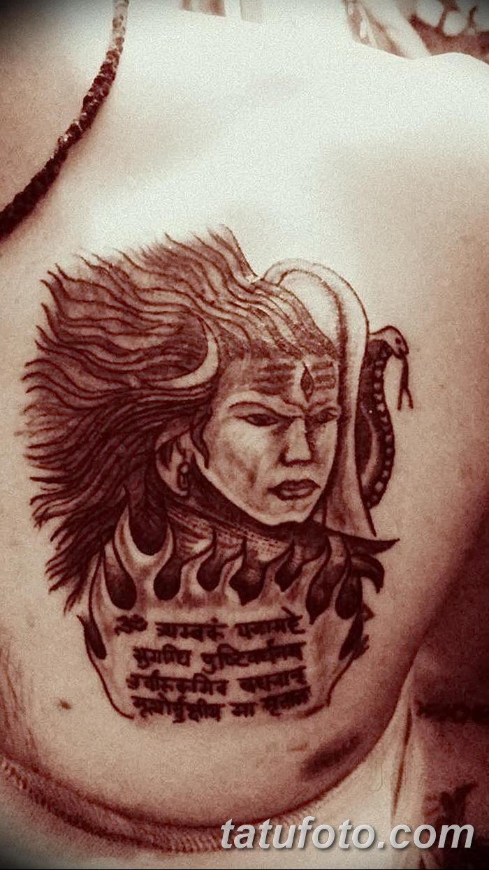фото тату мантры от 07.02.2018 №136 - mantra tattoo - tatufoto.com