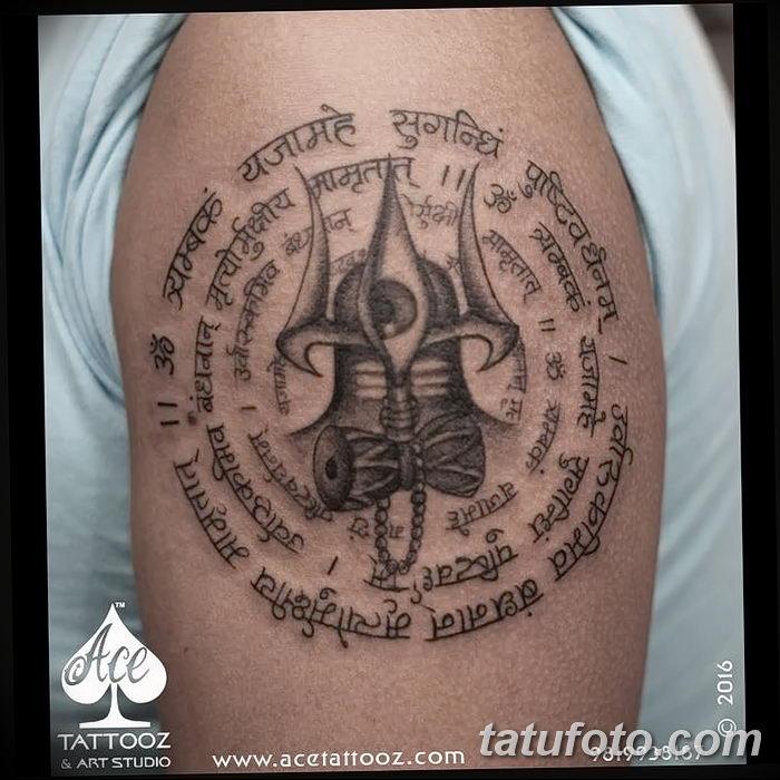 фото тату мантры от 07.02.2018 №139 - mantra tattoo - tatufoto.com