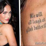 фото Тату Меган Фокс от 16.03.2018 №005 - Megan Fox Tattoo - tatufoto.com