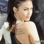 фото Тату Меган Фокс от 16.03.2018 №009 - Megan Fox Tattoo - tatufoto.com