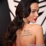 фото Тату Меган Фокс от 16.03.2018 №046 - Megan Fox Tattoo - tatufoto.com