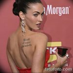 фото Тату Меган Фокс от 16.03.2018 №074 - Megan Fox Tattoo - tatufoto.com