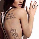 фото Тату Меган Фокс от 16.03.2018 №075 - Megan Fox Tattoo - tatufoto.com