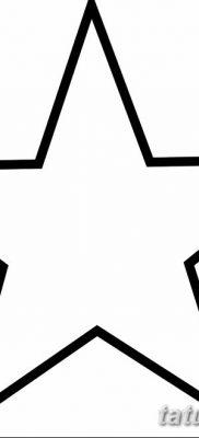 фото тату Пятиконечная звезда от 23.03.2018 №004 – tattoo Five-pointed star – tatufoto.com