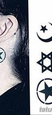 фото тату Пятиконечная звезда от 23.03.2018 №005 – tattoo Five-pointed star – tatufoto.com