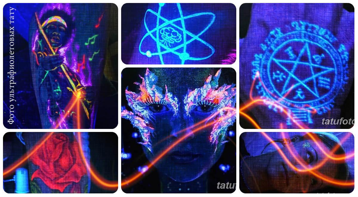 Фото ультрафиолетовых тату - коллекция готовых рисунков татуировки