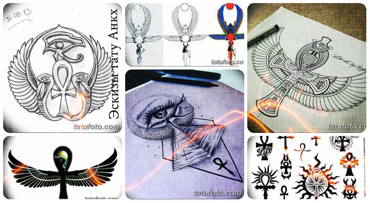 Эскизы тату Анкх - коллекция рисунков для татуировки