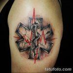 фото Медицинские тату от 22.04.2018 №003 - Medical Tattoo - tatufoto.com