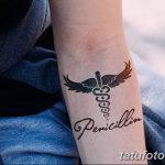 фото Медицинские тату от 22.04.2018 №022 - Medical Tattoo - tatufoto.com