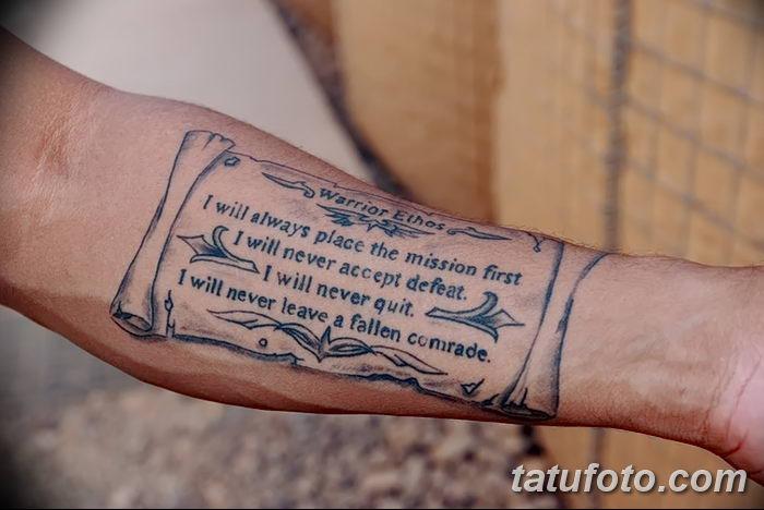 фото Медицинские тату от 22.04.2018 №076 - Medical Tattoo - tatufoto.com
