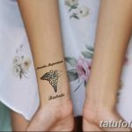 фото Медицинские тату от 22.04.2018 №078 - Medical Tattoo - tatufoto.com