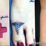 фото Медицинские тату от 22.04.2018 №087 - Medical Tattoo - tatufoto.com