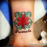 фото Медицинские тату от 22.04.2018 №091 - Medical Tattoo - tatufoto.com