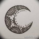 фото Мехенди луна от 17.04.2018 №007 - Mehendi the moon - tatufoto.com