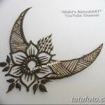 фото Мехенди луна от 17.04.2018 №111 - Mehendi the moon - tatufoto.com