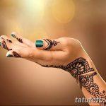 фото Мехенди на кисти от 09.04.2018 №036 - Mehendi on the Brush - tatufoto.com