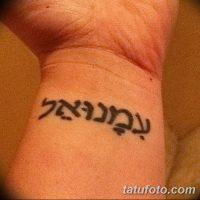 Тату на иврите