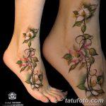 фото тату жасмин от 22.04.2018 №009 - tattoo jasmine - tatufoto.com